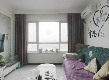 雷明锦城 南北通透 精装两室 拎包入住