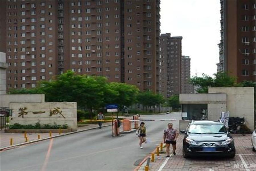 第一城园区图片