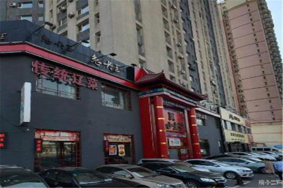 华鹏银调尚城