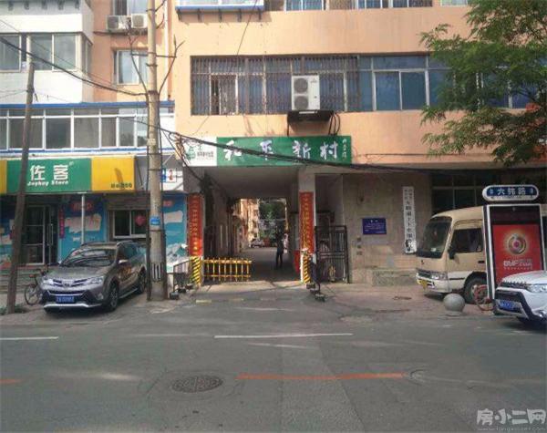 和平新村社区园区图片