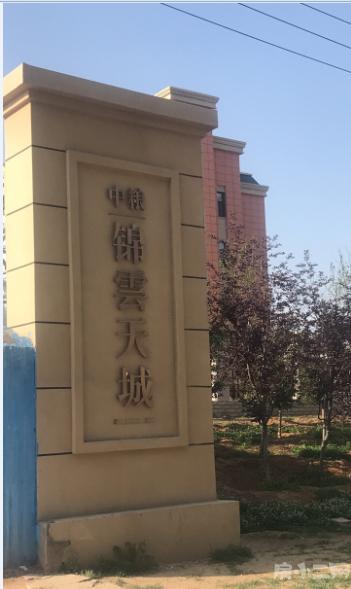 中粮锦云天城园区图片