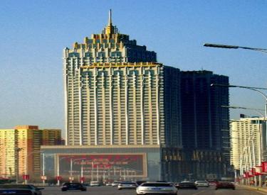 皇朝万鑫国际大厦