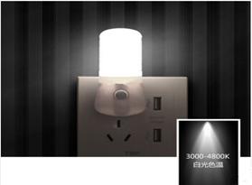 节能led插电小夜灯