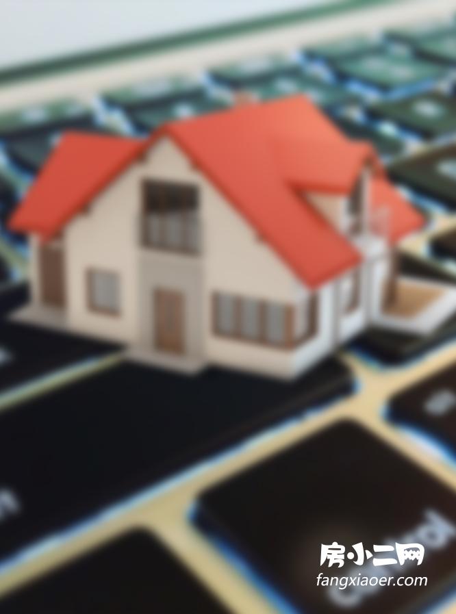 《都挺好》刷屏,太真实了!告诉你,为什么买房一定要交意向金!