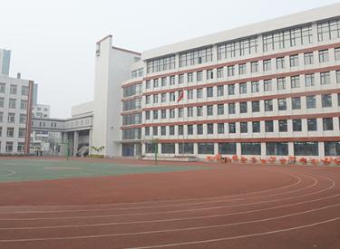 沈阳市第七中学附属小学