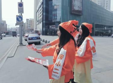 2018房小二网购房节,神秘快闪行动嗨翻你的朋友圈!