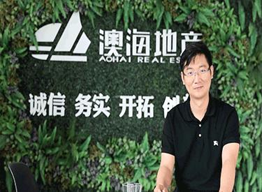 沈阳澳海地产开发有限公司总经理-马健
