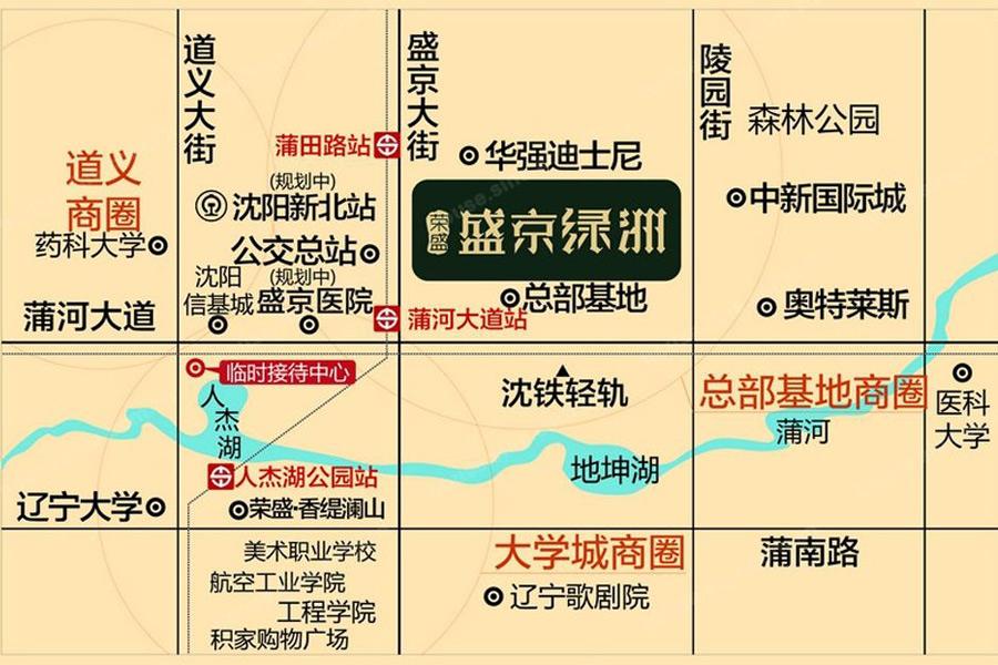 荣盛·盛京绿洲项目区位图