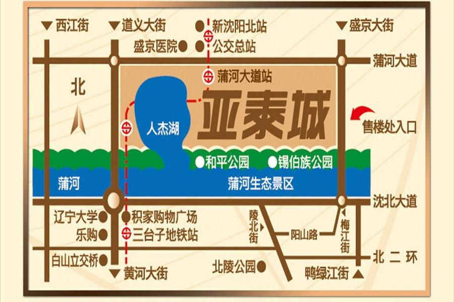 亚泰城区位图