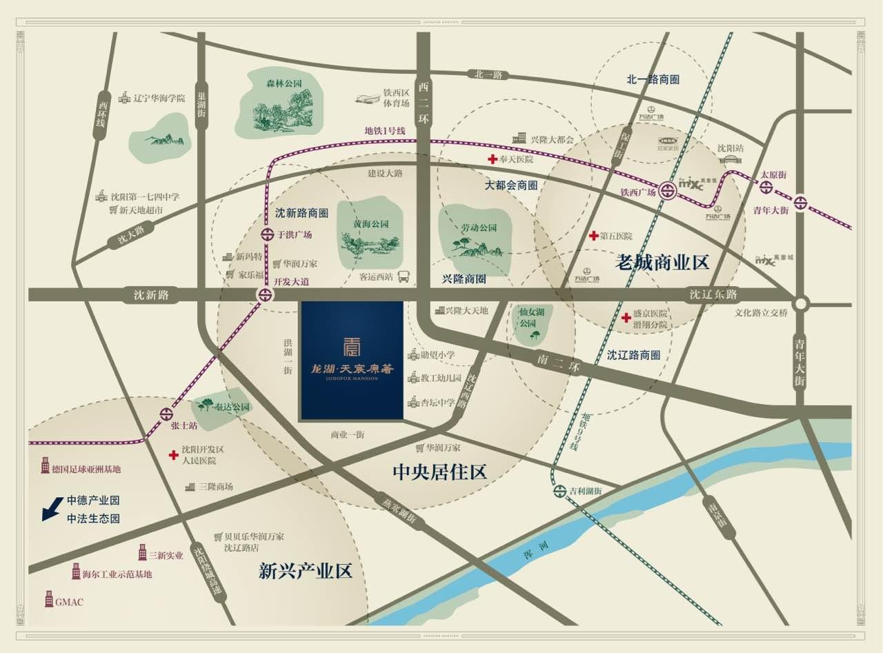 龙湖·天宸原著项目区位图