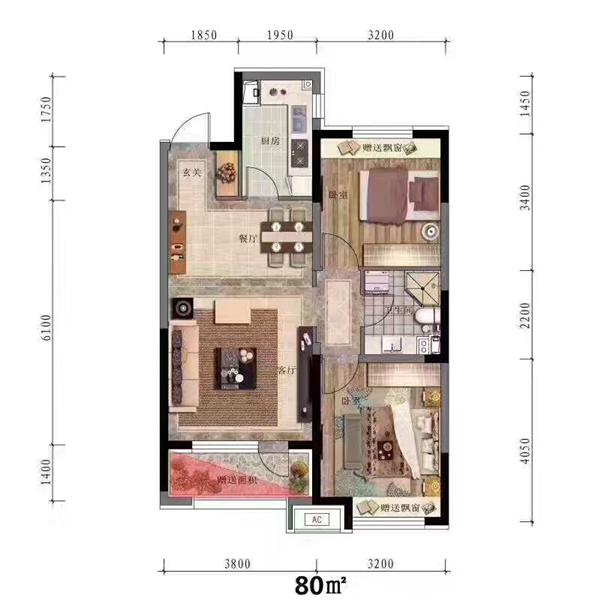 80㎡2室2厅1卫