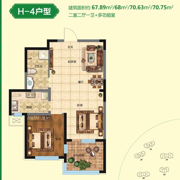70平2室2厅1卫H-4户型