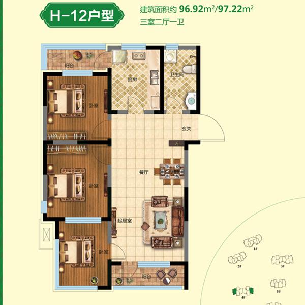 97平3室2厅1卫H-12户型