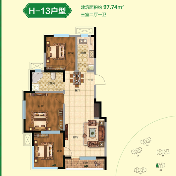 97平3室2厅1卫H-13户型
