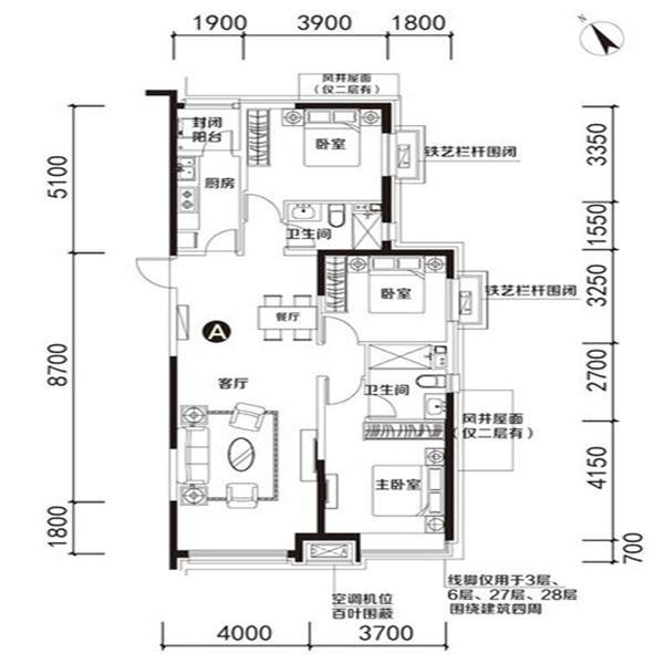 133㎡3室2厅2卫