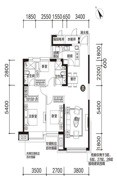 126㎡3室2厅2卫