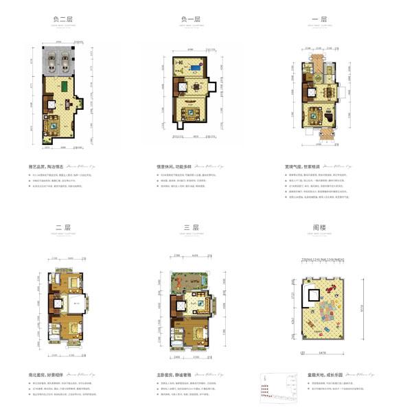 观澜庭3室3厅4卫建筑面积约为265㎡