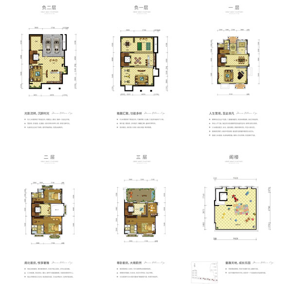 观澜庭3室3厅4卫建筑面积约为365㎡