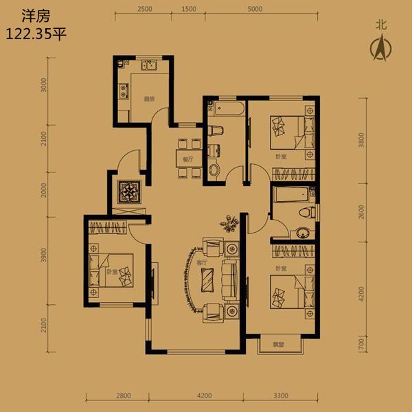 122㎡3室2厅2卫