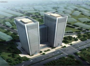 福佳金融大厦